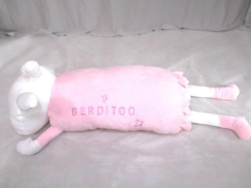 うさぎの抱き枕80cm 単体(ピンクorライトグリーン)