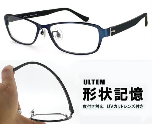 メガネ メタル メンズ 2271-8 男性用 眼鏡