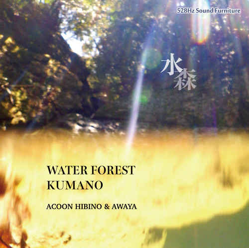 WATER FOREST KUMANO