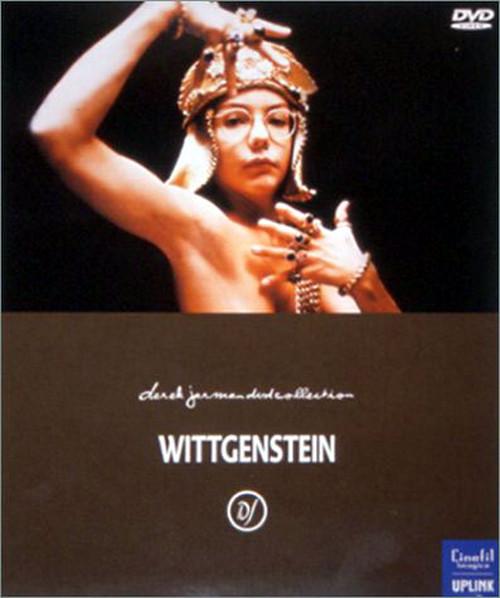 ヴィトゲンシュタイン DVD