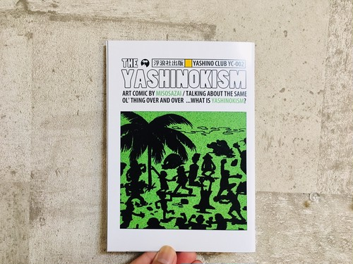 みそさざい /  THE YASHINOKISM (ZINE)