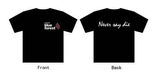 熊谷BULE FOREST 支援プロジェクト 黒Tシャツ