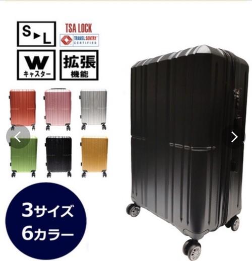 スーツケース M7035     Sサイズ