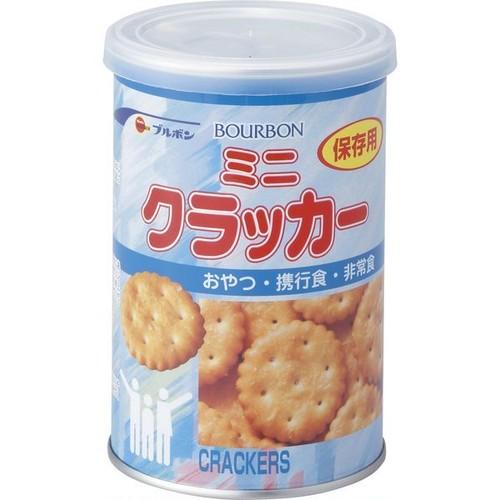 缶入ミニクラッカー