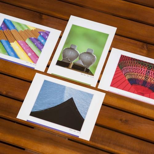 原田 寛 鎌倉 postcards 4枚組
