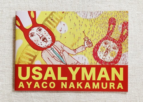 USALYMAN