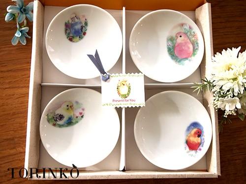 セキセイ&アキクサ&コガネメキシコインコ 小皿・豆皿 4点セット