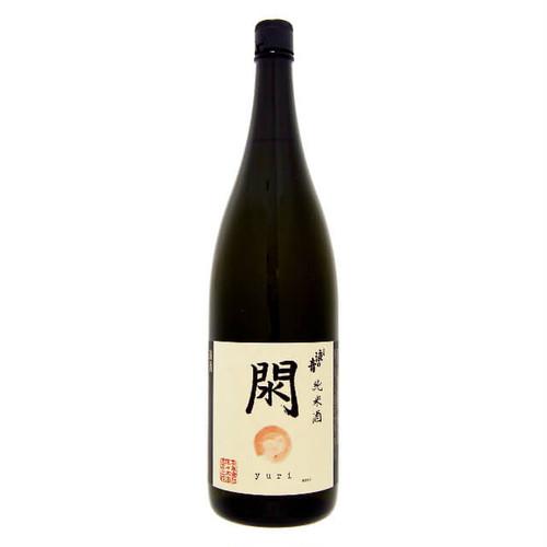 【1800ml】宝船 浪の音 純米酒 閖