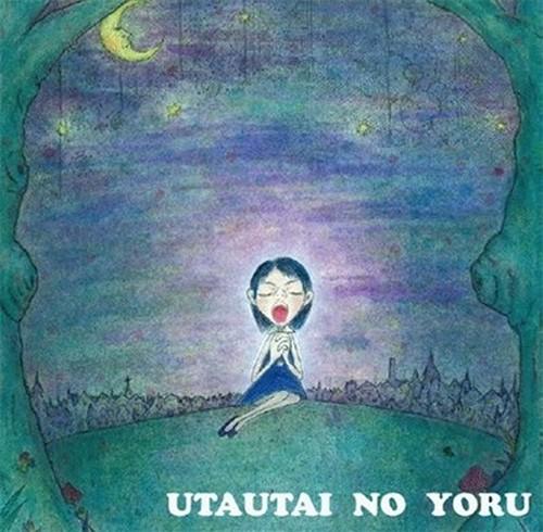 V.A.「ウタウタイノヨル」※全国流通盤