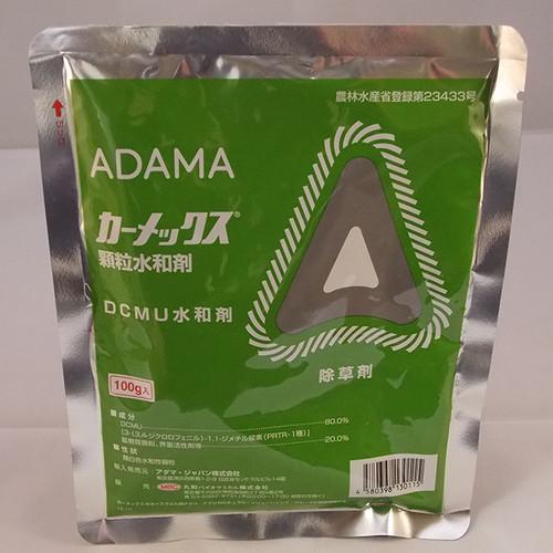 カーメックス顆粒水和剤 100g 1袋