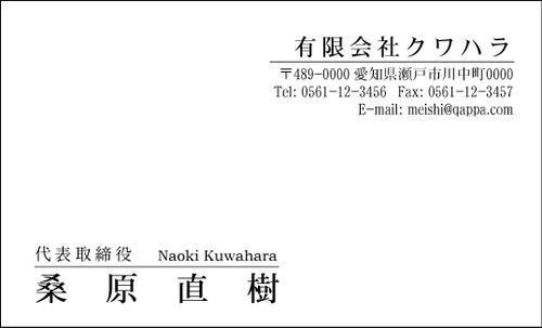 モノクロ名刺1046  100枚