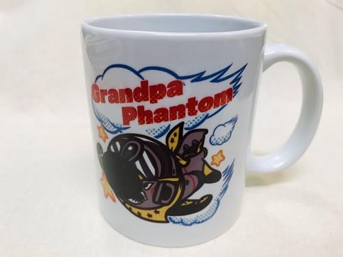 まだまだ!【受注生産】ファントムおじいちゃん「Geandpa Phantom」マグカップ