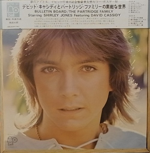 【LP】THE DAVID CASSIDY, PARTRIDGE FAMILY/Bulletin Board