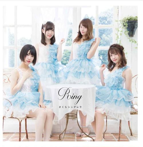 1st Album「Ring」type G - シークレット盤 -