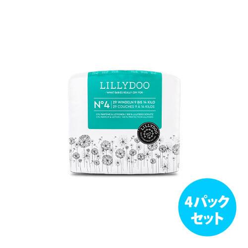 [4パックセット] Lillydoo エコ紙おむつ(サイズ 4)
