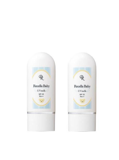 リセラベビー UVミルク×UVミルク(オーガニックタオル付き)