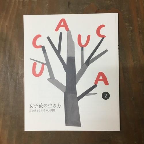 UCAUCA (うかうか) Vol.2