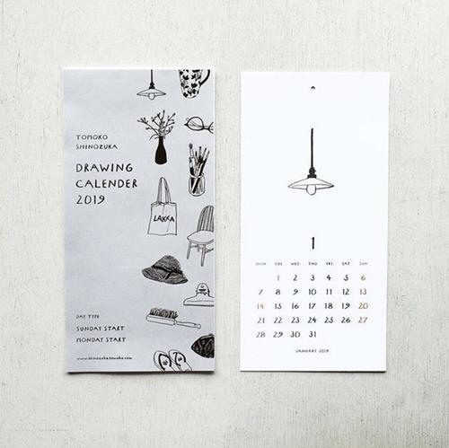 2019年ドローイングカレンダー