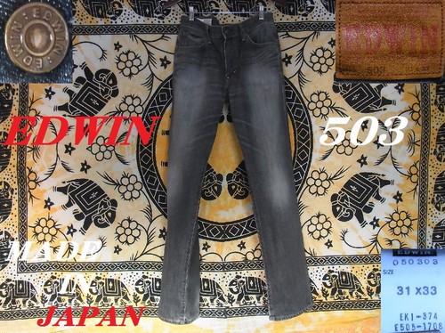 エドウィン503ジーンズ実寸W32ブラックデニムパンツ 美品