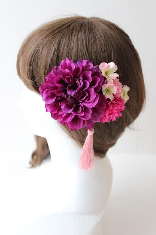 紫のダリア、マム、小花の髪飾り、コサージュ