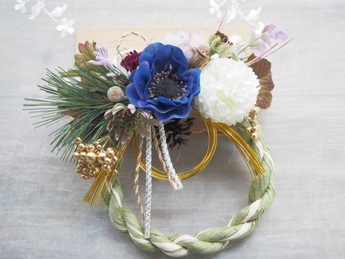 Bonne Année<Bleu Moderne> * お正月・しめ縄飾り・しめ縄リース・アーティフィシャルフラワー・モダン