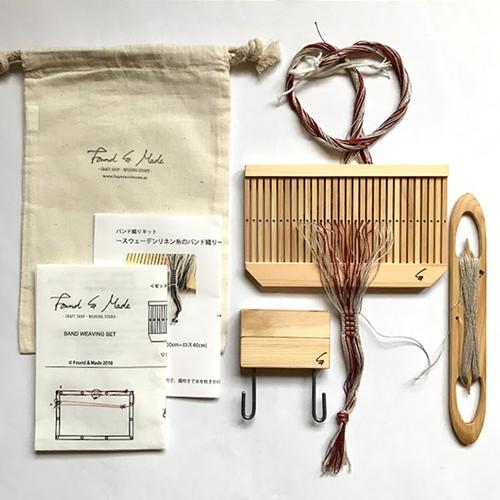 <Found & Made> Band Weaving Kit / スウェーデン・リネン糸のバンド織りキット