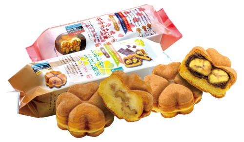しあわせ饅頭《くるみ・カスタード》&《栗・チョコ》セット(5個入り×2パック/冷凍/化粧箱付)
