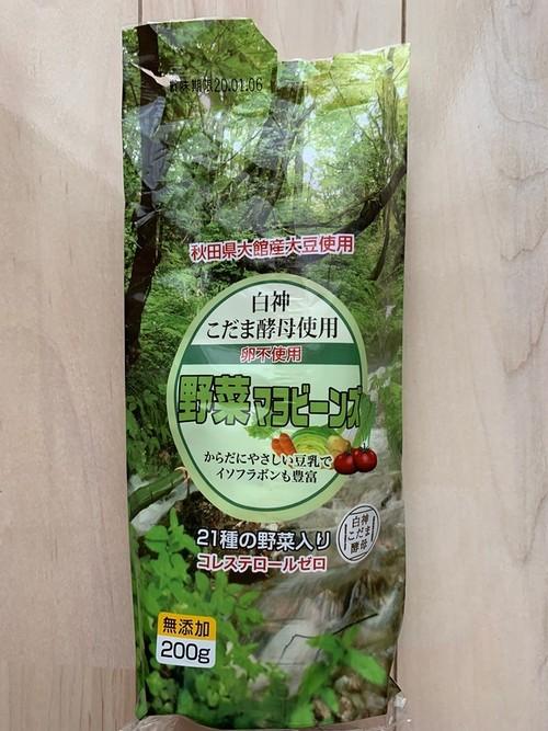 野菜マヨビーンズ