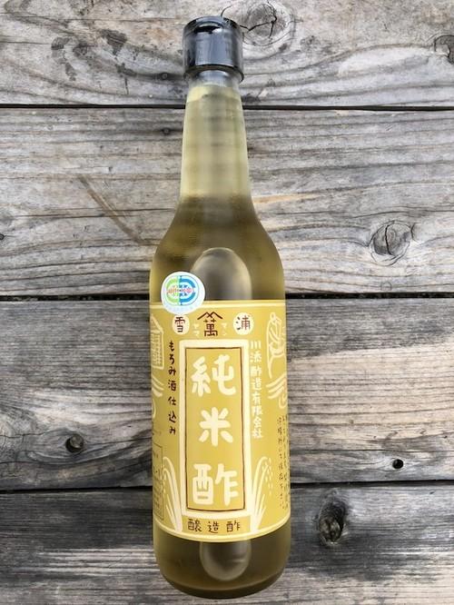 川添酢造 純米酢600ml