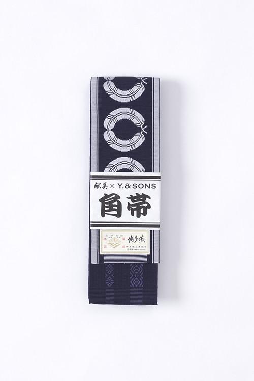 博多角帯 / 鷹の羽 / Navy