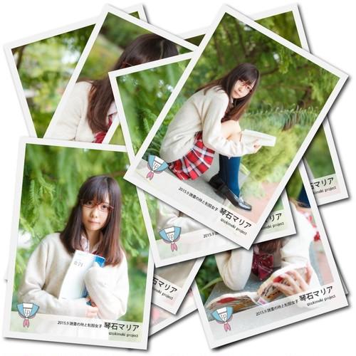 琴石マリア ブロマイド3枚セット 【読書の秋と制服女子/全12種】 2015年9月 #BR02705
