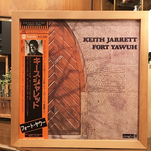 Keith Jarrett ‎– Fort Yawuh (LP)