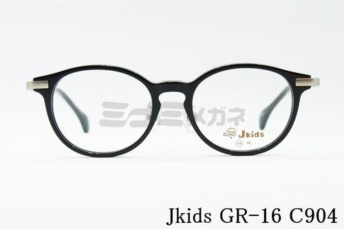 【正規品】Jkids(ジェイキッズ)GR-16 C904 ボストンタイプ