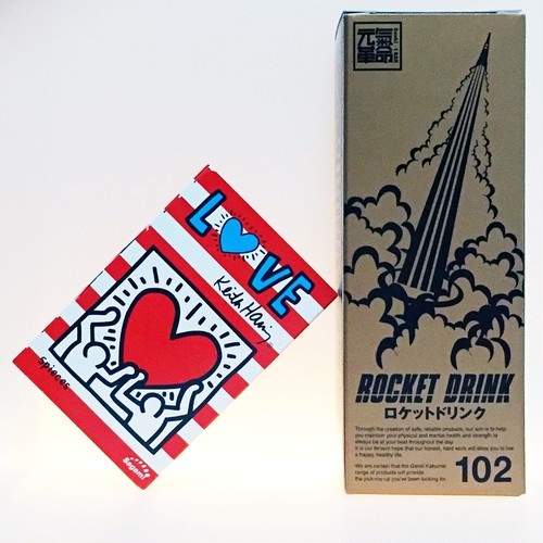 ROCKET DRINK&KEITH HARING 2500
