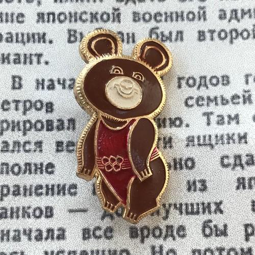【ロシア】 こぐまのミーシャ (No.24 赤) ヴィンテージバッチ USSR 旧ソ連