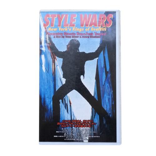 VHS : STYLE WARS (おたのしみ研究所)