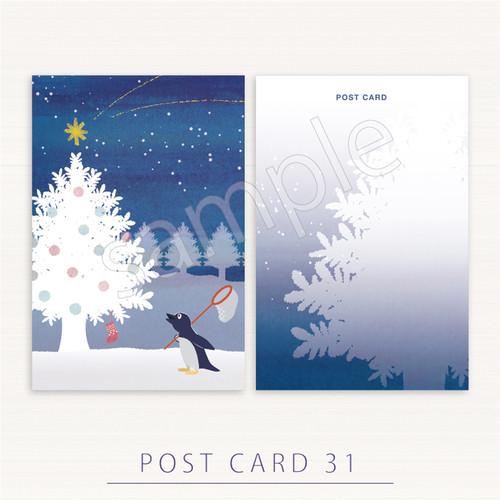 ポストカード*星狩りペンギン-欲しがりぺんぎん*1PCot31