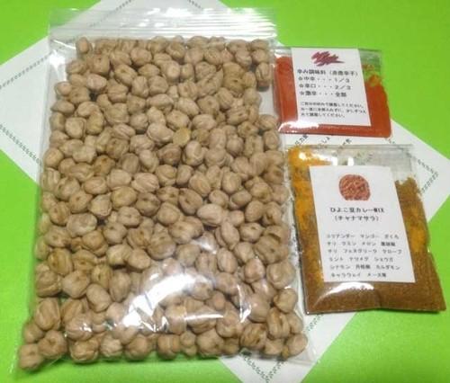 当店人気二種セット♪☆チキン&ひよこ豆カレーセット