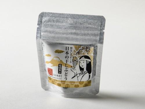 日本の干しぶどう「種なしピオーネ(15g)」25個セット(20%OFF)