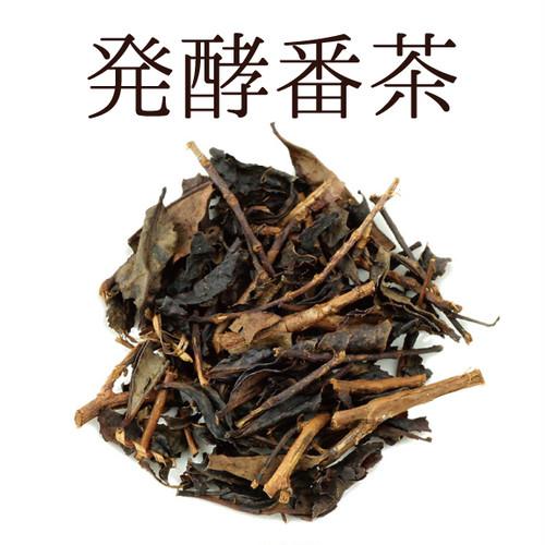 無農薬・無肥料☆自然発酵番茶50g入り