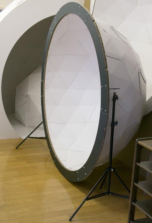 HD150:半球ドーム工作キット