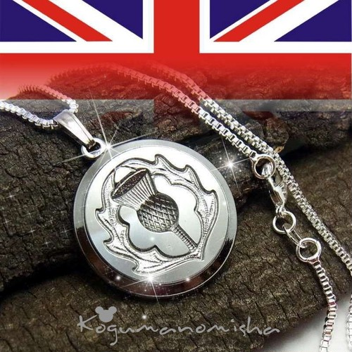 幸せのシンボル★あざみ 彫刻 ヴィンテージ スコティッシュ コイン ペンダント SV925チェーン付き スコットランドのお花