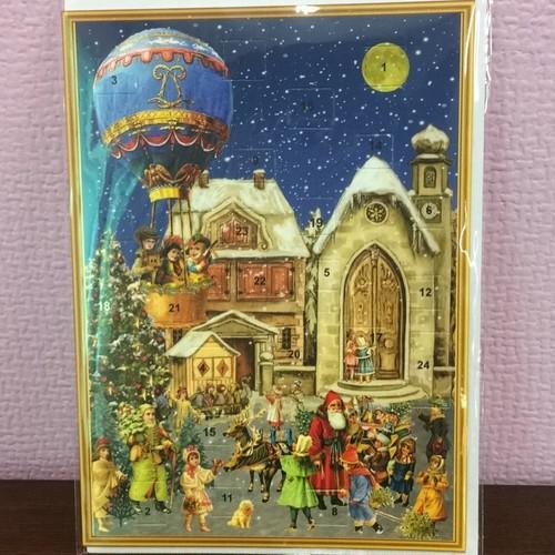 ドイツ アドヴェントカレンダー カード サンタクロースがやってきた
