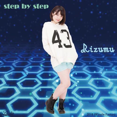 Rizumu25thシングル 『step by step』 通常盤
