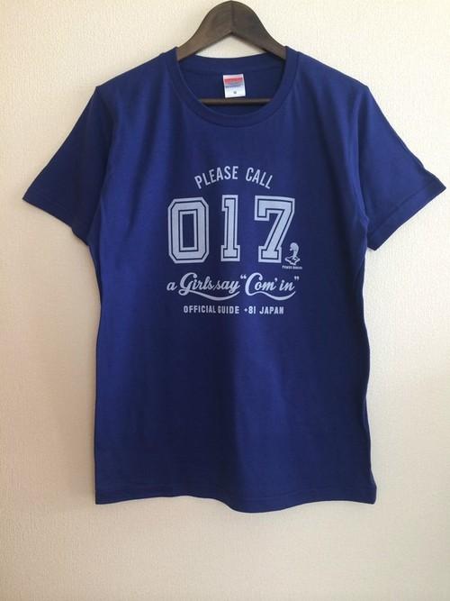 017 (ナイトブルー)【ユニセックスL】
