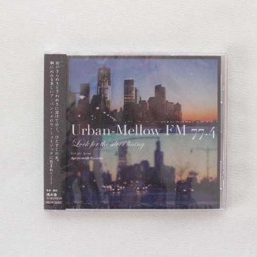 Urban-Mellow FM 77.4 Compilation