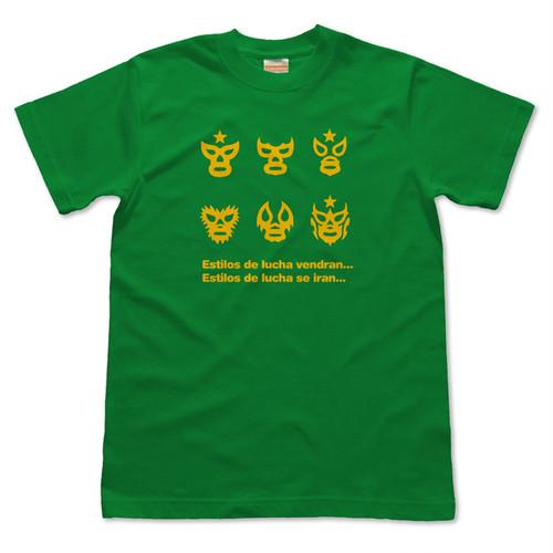 LOVEルチャリブレ green