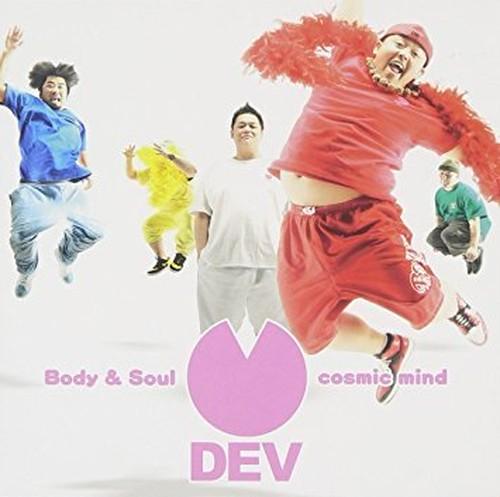 デブパレード CD「Body&Soul」