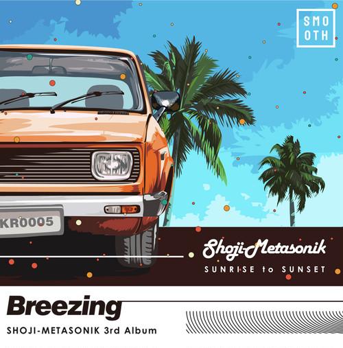 SHOJI-METASONIK 3rd Album「Breezing」