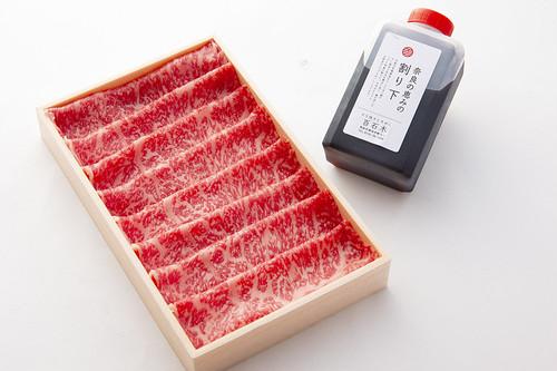 【単品】大和牛すき焼き用牛肉 ロース400g 奈良の恵みの割り下付き